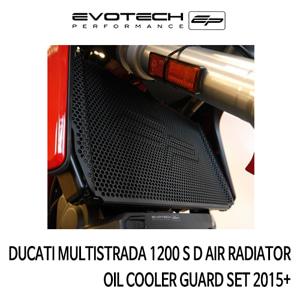 두카티 멀티스트라다1200S D AIR RADIATOR 오일쿨러가드 SET 2015+ 에보텍