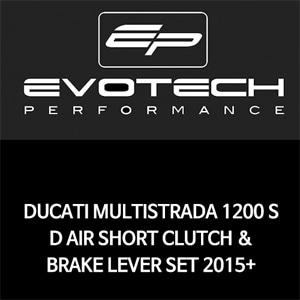 두카티 멀티스트라다1200S D AIR SHORT CLUTCH & BRAKE LEVER SET 2015+ 에보텍