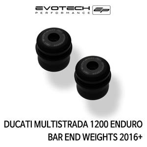 두카티 멀티스트라다1200 ENDURO BAR END WEIGHTS 2016+ (Black Color) 에보텍