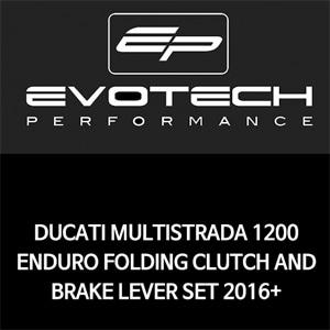 두카티 멀티스트라다1200 ENDURO 접이식클러치브레이크레버세트 2016+ 에보텍