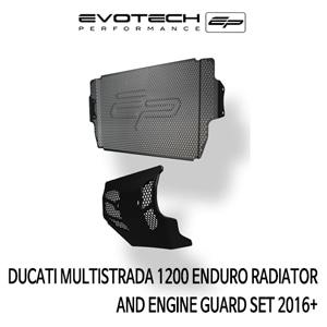 두카티 멀티스트라다1200 ENDURO 라지에다엔진가드세트 2016+ 에보텍