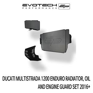 두카티 멀티스트라다1200 ENDURO RADIATOR, OIL AND ENGINE GUARD SET 2016+ 에보텍