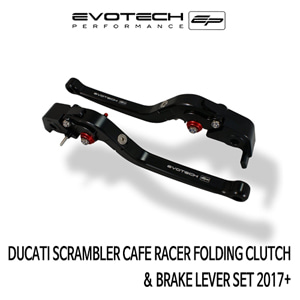 두카티 스크램블러 CAFE RACER FOLDING CLUTCH & BRAKE LEVER SET 2017+ 에보텍
