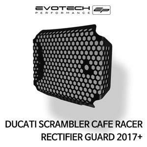 두카티 스크램블러 CAFE RACER RECTIFIER GUARD 2017+ 에보텍