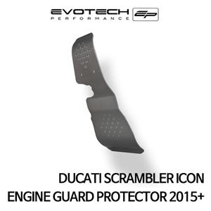 두카티 스크램블러 ICON 엔진가드프로텍터 2015+ 에보텍