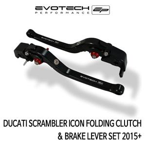 두카티 스크램블러 ICON FOLDING CLUTCH & BRAKE LEVER SET 2015+ 에보텍