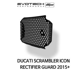 두카티 스크램블러 ICON RECTIFIER GUARD 2015+ 에보텍