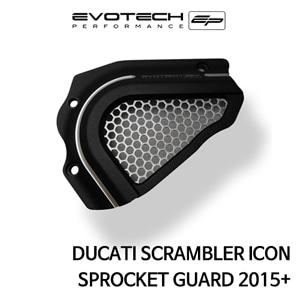 두카티 스크램블러 ICON SPROCKET GUARD 2015+ 에보텍