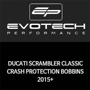 두카티 스크램블러 CLASSIC 프레임슬라이더 BOBBINS 2015+ 에보텍
