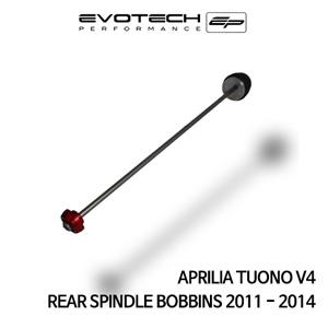 아프릴리아 투오노 V4 리어휠스윙암슬라이더 2011-2014 에보텍