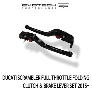 두카티 스크램블러 FULL THROTTLE FOLDING CLUTCH & BRAKE LEVER SET 2015+에보텍