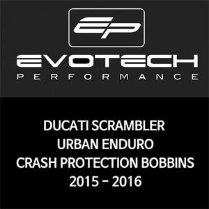 두카티 스크램블러 URBAN ENDURO 프레임슬라이더 BOBBINS 2015-2016 에보텍