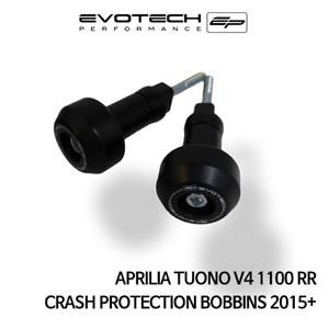 아프릴리아 투오노 V4 1100RR 프레임슬라이더 BOBBINS 2015+ 에보텍