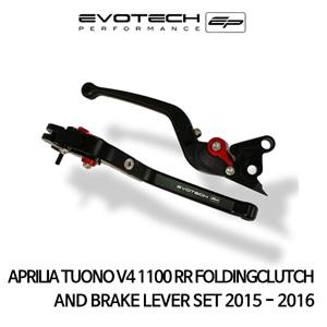 아프릴리아 투오노 V4 1100RR 접이식클러치브레이크레버세트 2015-2016 에보텍