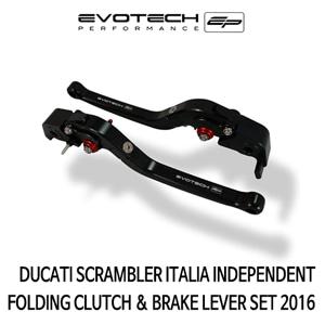 두카티 스크램블러 ITALIA INDEPENDENT FOLDING CLUTCH & BRAKE LEVER SET 2016 에보텍