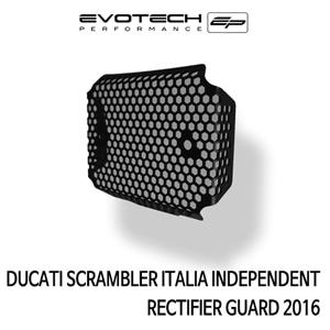 두카티 스크램블러 ITALIA INDEPENDENT RECTIFIER GUARD 2016 에보텍
