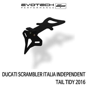 두카티 스크램블러 ITALIA INDEPENDENT 번호판휀다리스키트 2016 에보텍