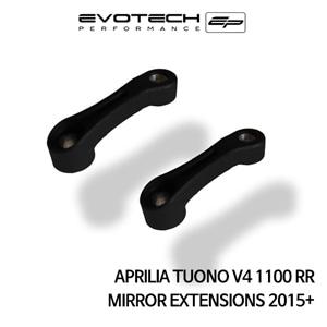 아프릴리아 투오노 V4 1100RR MIRROR EXTENSIONS 2015+ 에보텍