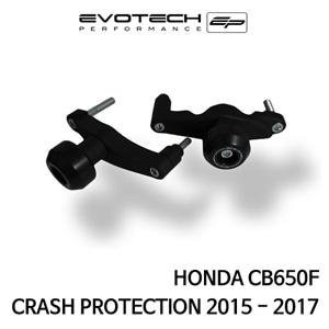 혼다 CB650F 프레임슬라이더 2015-2017 에보텍