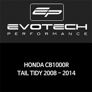 혼다 CB1000R 번호판휀다리스키트 2008-2014 에보텍
