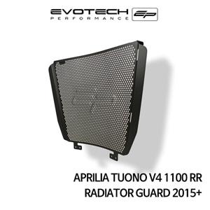아프릴리아 투오노 V4 1100RR 라지에다가드 2015+ 에보텍