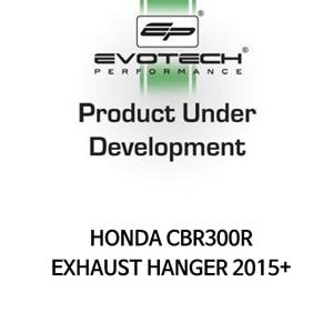 혼다 CBR300R EXHAUST HANGER 2015+ 에보텍