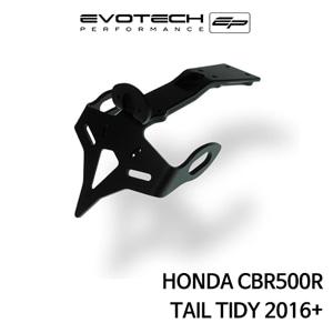 혼다 CBR500R 번호판휀다리스키트 2016+ 에보텍