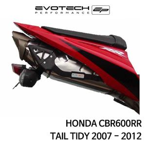 혼다 CBR600RR 번호판휀다리스키트 2007-2012 에보텍