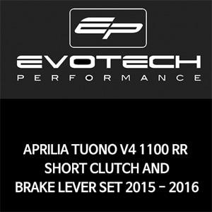 아프릴리아 투오노 V4 1100RR 숏클러치브레이크레버세트 2015-2016 에보텍