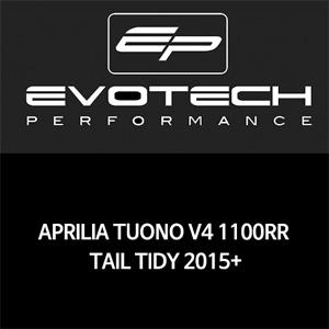 아프릴리아 투오노 V4 1100RR 번호판휀다리스키트 2015+ 에보텍