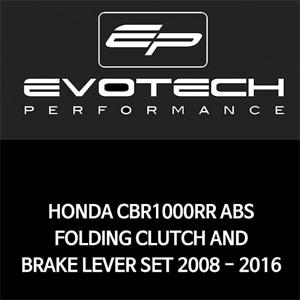 혼다 CBR1000RR ABS 접이식클러치브레이크레버세트 2008-2016 에보텍