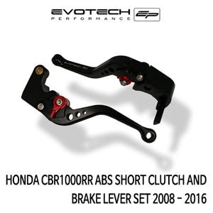 혼다 CBR1000RR ABS 숏클러치브레이크레버세트 2008-2016 에보텍