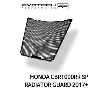 혼다 CBR1000RR SP 라지에다가드 2017+ 에보텍