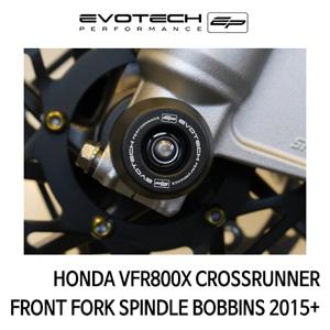 혼다 VFR800X CROSSRUNNER 프론트휠포크슬라이더  2015+ 에보텍