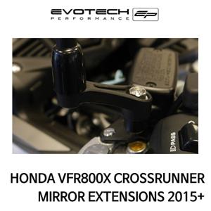 혼다 VFR800X CROSSRUNNER MIRROR EXTENSIONS 2015+ 에보텍