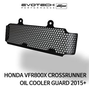 혼다 VFR800X CROSSRUNNER 오일쿨러가드 2015+ 에보텍