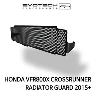혼다 VFR800X CROSSRUNNER 라지에다가드 2015+ 에보텍