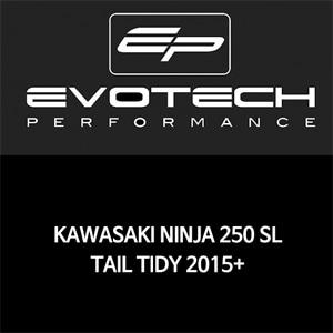 가와사키 닌자250SL 번호판휀다리스키트 2015+ 에보텍