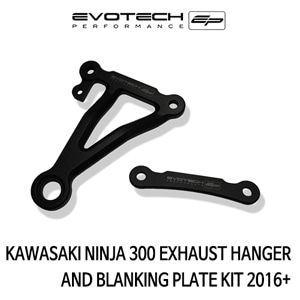 가와사키 닌자300 EXHAUST HANGER AND BLANKING PLATE KIT 2016+ 에보텍