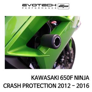 가와사키 650F 닌자 프레임슬라이더 2012-2016 에보텍