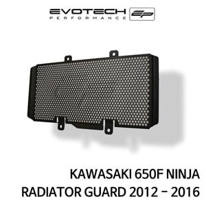 가와사키 650F 닌자 라지에다가드 2012-2016 에보텍