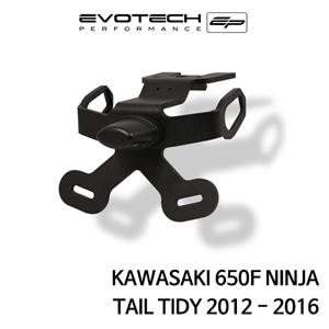 가와사키 650F 닌자 번호판휀다리스키트 2012-2016 에보텍