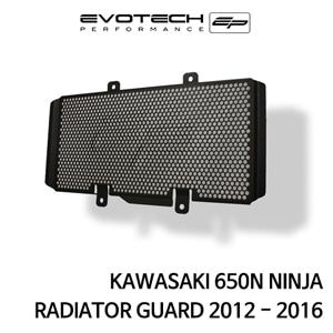 가와사키 650N 닌자 라지에다가드 2012-2016 에보텍