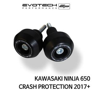 가와사키 닌자650 프레임슬라이더 2017+ 에보텍