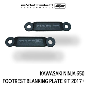 가와사키 닌자650 FOOTREST BLANKING PLATE KIT 2017+ 에보텍