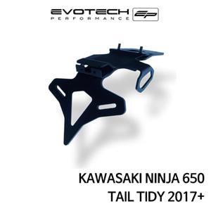 가와사키 닌자650 번호판휀다리스키트 2017+ 에보텍