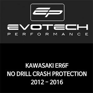 가와사키 ER6F NO DRILL 프레임슬라이더 2012-2016 에보텍