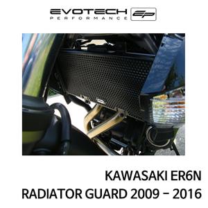 가와사키 ER6N 라지에다가드 2009-2016 에보텍