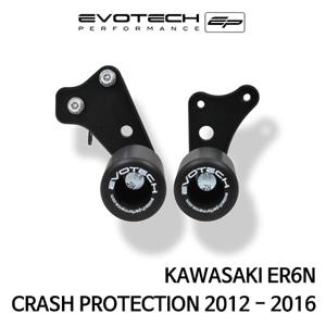 가와사키 ER6N 프레임슬라이더 2012-2016 에보텍