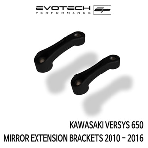 가와사키 VERSYS650 MIRROR EXTENSION BRACKETS 2010-2016 에보텍
